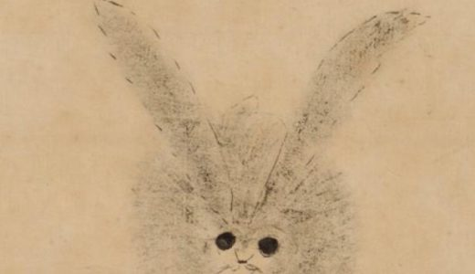 徳川家光の描いたうさぎが下手ウマで可愛いと話題に!!